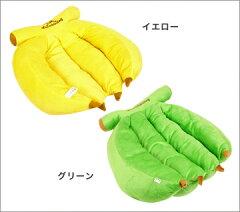 バナナの形のキュートなクッションベッドです優しい肌触りでワンちゃん猫ちゃんグッスリ☆ 【i ...