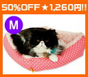水玉柄とピンク色が可愛いペット用ラウンドベッド50%OFF♪水玉シンプルベッド/ピンク/M【犬用...
