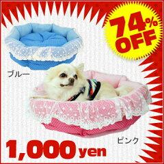 キュートなレースがついた乙女なベッドお姫様になった気分でオヤスミナサイ・・・★ 【i Dog/ア...