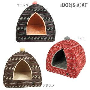 トナカイさんの行列が可愛いテント型ベッド★ふんわりクッションは寒い夜を暖かく包んでくれま...