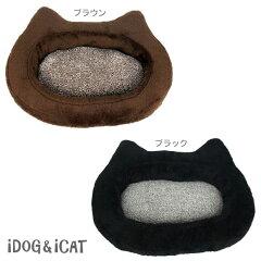 【犬 ベッド 猫 ベッド iDog】ネコミミつきのキュートなクッションベッド ふんわりあたたかいベ...