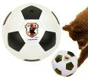 中におやつが入れられるサッカーボールのおもちゃ犬の生活 スポーティートレーニング 知育サッ...