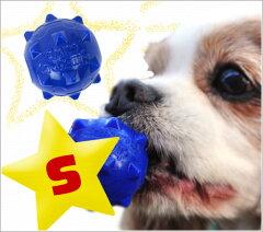 【犬 猫 おもちゃ】 スーパーキャット アメージングナブルボール S 【ボール】【ドッグトイ キャットトイ 犬のおもちゃ 猫のおもちゃ 玩具 ぬいぐるみ】【笛入り 音】【超小型犬 小型犬 犬用 猫用】【icat i dog】[犬の服のiDog]