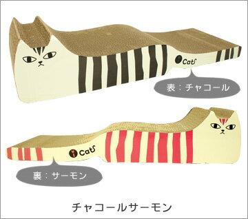 ムッとした表情がかわいいしまネコつめとぎ表裏でネコの色が違うのでお好きな向きで使ってね【i...