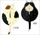 穏やかな表情に癒される猫時計。手漉き和紙のボディーで和風の雰囲気。三毛猫/黒猫2種類ありま...