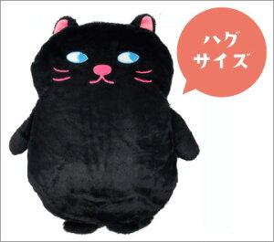 お湯を注ぐだけのキュートな黒猫湯たんぽ温かさを抱きしめて、手もお腹もあったかい黒猫のハグ...