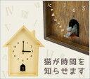 ネコが毎時をお知らせしてくれる木製時計★木目が美しいシンプル&ナチュラルデザインiCatオリ...