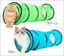猫ちゃんたちの楽しい遊び場SPORT PETシリーズカサカサ楽しいトンネル遊びでエキサイト!SPORT ...