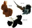Cattyps033_s01
