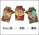 着物の本場・京都のちりめんと金らん帯を使用した豪華絢爛、あでやかな着物でしっとり大人っぽ...