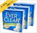 最高品質の天然原料+活性炭で強力消臭!!猫砂トイレエバークリーン取扱店iCatアイキャットエ...