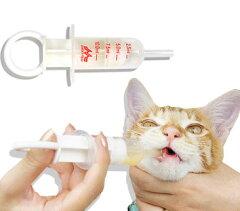 気管に入りにくい構造の注入器、パピーやキティ、歯が無い、噛む力が弱まったペットにも使用で...