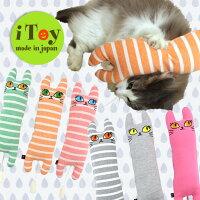 【猫おもちゃ】iDog&iCat国産おもちゃiToyユキちゃんの仲間たちMサイズ[メール便不可]【国産布製安全】【キャットトイ猫のおもちゃ玩具ぬいぐるみ】【キャットニップまたたび】【猫用】【icat】