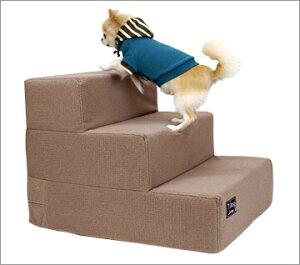 関節の弱い小型犬のための階段状の踏み台【i Dog/アイドッグのオリジナルリビング】iDog Living...