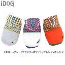 【犬の服 iDog】 ぼんやりにじんだジグザグボーダー柄が個性的エスニックな雰囲気がオシャレな...