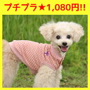 【犬の服 iDog】 ピンドット柄がキュートなタンクトップユニークな水玉きのこ刺繍入りブラック ...