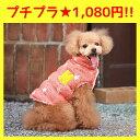 【前開き 犬服】 iDog アイドッグ スタースウェットダウン風ジャケット[メー…