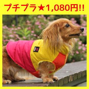 【犬服】 iDog アイドッグ バイカラーダウン風ジャケット[メール便不可] 【犬の服 アイドッグ 国産 ドッグウェア ペットウェア】【犬 服 猫服】【i dog】【秋物】【冬物】