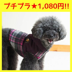 【犬 ダウン ベスト】 iDog アイドッグ 切替チェックダウン風パーカー[メール便不可] 【…