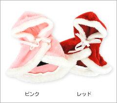 クリスマスカラーのケープを羽織って愛犬・愛猫が可愛いサンタさんに変身!アウトレットセール...