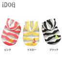 【犬の服 iDog】 波のようなボーダー柄パーカー涼しげなメッシュ素材は春夏にピッタリピンク イ...