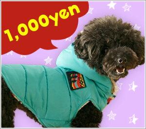 多彩な着こなしが楽しめるダウンジャケット。おしゃれしながら防寒できる冬のマストアイテム。...