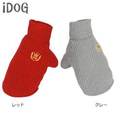 おしゃれなリブ編みのハイネックニットクラウンエンブレム刺繍がオシャレ★レッド/グレーの2色...