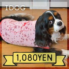 【犬服 タンク】 iDog アイドッグ くまさんパステルスタータンク【春物】【夏物】[犬の服のiDog]