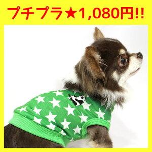 【犬服 タンク】 iDog アイドッグ クラウンパンダのスタータンク[M便 1/3] 【犬の服…