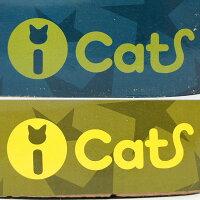 【猫】【つめとぎ】iCatアイキャットオリジナル飛び出すつめとぎネコトンネル。ダンボールのアップ