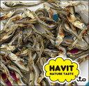真水でじっくり煮て乾燥しているため、塩分低めで安心!HAVIT/減塩煮干し 70g