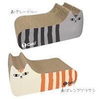 【猫】【つめとぎ】iCatアイキャットオリジナルつめとぎしまネコ。グレーブルーとオレンジブラウンの裏側