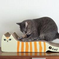 【猫】【つめとぎ】iCatアイキャットオリジナルつめとぎしまネコロング。裏面はグリーンのしまネコなのよね〜。