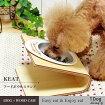 【犬】【猫】【食器台】iDogLivingKeatキートSサイズフードボウル別売。商品画像1。