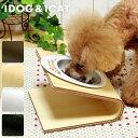 【 犬 食器台 】iDog Living Keatキート S