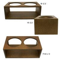 【犬】【猫】【食器台】iDogLivingKeatキートスクエア2Lサイズフードボウル別売。商品画像3。