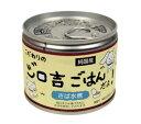 【 猫 キャットフード 】ジロ吉ごはんだよ さば水煮缶 150g【 キャット フード ウェットフード