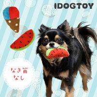 iDogアイドッグカムカムスイーツ笛なし超小型犬用。