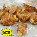 【犬 おやつ iDog】鶏のささみに食物繊維豊富なさつまいもを合わせました。【犬 おやつ】 HAVIT...