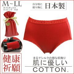 【ラッピング&ボックス】赤ショーツ 日本製 (綿100% 赤パンツ/赤パン すっぽり 申年 敬…