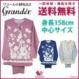 ワコール グランダー 親切設計パジャマ (敬老 ゆったり 長袖 長ズボン らくらく ゴム 綿100% CDV113)