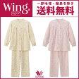 ワコール Wing パーソナルウェア 肌側にシルクを20%使用 パジャマ(レディース ナイトウェア ルームウェア 綿 あったか 暖かい 長袖 長ズボン 一部地域除き 送料無料 EP6028)