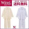 ワコール Wing パーソナルウェア なめらかな肌ざわり パジャマ(レディース ナイトウェア ルームウェア 綿 あったか 暖かい 長袖 長ズボン 一部地域除き 送料無料 EP6029)
