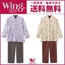 ワコール Wing パーソナルウェア パジャマ(レディース ナイトウェ...