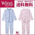 ワコール Wing パーソナルウェア 綿100% パジャマ(レディース ナイトウェア ルームウェア 綿100% あったか 暖かい 長袖 長ズボン 一部地域除き 送料無料 EP7096)