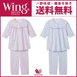 ワコール Wing パーソナルウェア 綿100% 花柄パジャマ(レディース ナイトウェア ルームウェア 綿100% 7分袖 8分丈 一部地域除き 送料無料 EP8040)