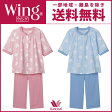 ワコール Wing パーソナルウェア 綿100% パジャマ(レディース ナイトウェア ルームウェア 綿100% 7分袖 8分丈 一部地域除き 送料無料 EP8041)