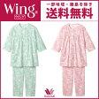 ワコール Wing パーソナルウェア 綿100% 花柄パジャマ(レディース ナイトウェア ルームウェア 綿100% 7分袖 8分丈 一部地域除き 送料無料 EP8042)