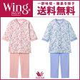 ワコール Wing パーソナルウェア 綿100% パジャマ(レディース ナイトウェア ルームウェア 綿100% 7分袖 8分丈 一部地域除き 送料無料 EP8043)