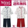 ワコール Wing パーソナルウェア 綿100% 3点セット パジャマ(レディース ナイトウェア ルームウェア 綿100% 7分袖 3分袖 8分丈 一部地域除き 送料無料 EP8044)